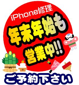 iphone20170101