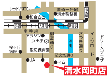 okamachi